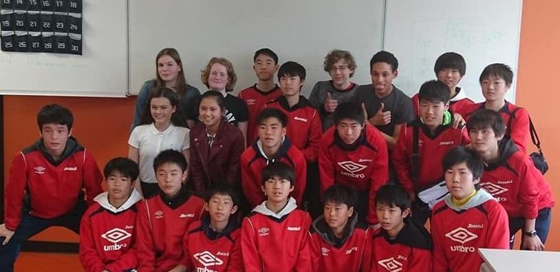 Japan bezoekt Marianum